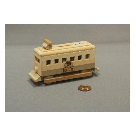 """Japanese Puzzle """"Trolley"""" - Hucha"""