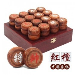 Xiangqi by Red Rosewood