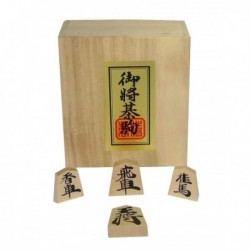 Shogi Tradition Set 5.5cm