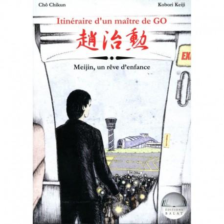 Chikun- Keiji- Itinéraire d'un Maître de GO volume 2