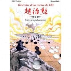 Chikun- Keiji- Itinéraire d'un Maître de GO volume 3