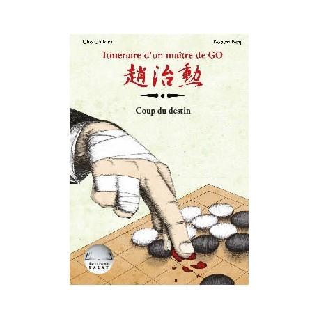 Chikun- Keiji- Itinéraire d'un Maître de GO volume 4