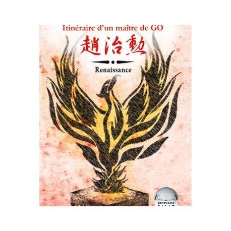 Chikun- Keiji- Itinéraire d'un Maître de GO volume 5