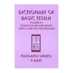 Dictionary of basic Tesuji 4