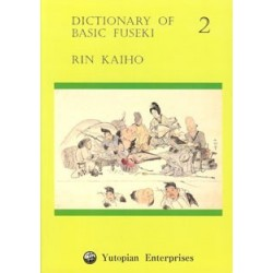 Dictionary of Basic Fuseki 2
