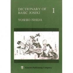 Dictionary of Basic Joseki Vol 1