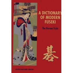 Dictionary of modern fuseki korean style