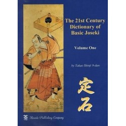 21st Century Dictionary of Basic Joseki 1