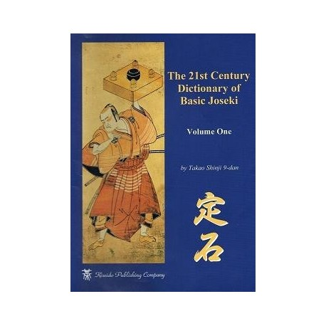21st Century Dictionary of Basic Joseki 1