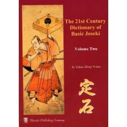 21st Century Dictionary of Basic Joseki 2
