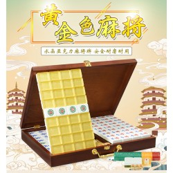"Great Mahjong ""Eldorado"""
