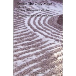 Only Move vol.2 - Shuko