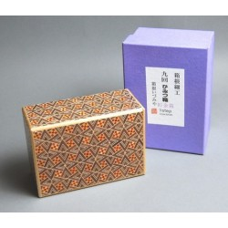 Himitsu-Bako 4 sun 9 steps Kiri Coinbank