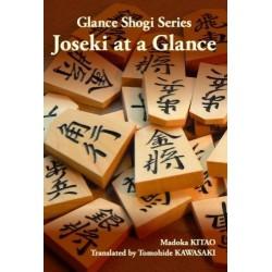 Shogi El Ajedrez Japones Tienda De Juegos Tradicionales Aobo